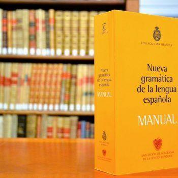Curso de revisión de la gramática española